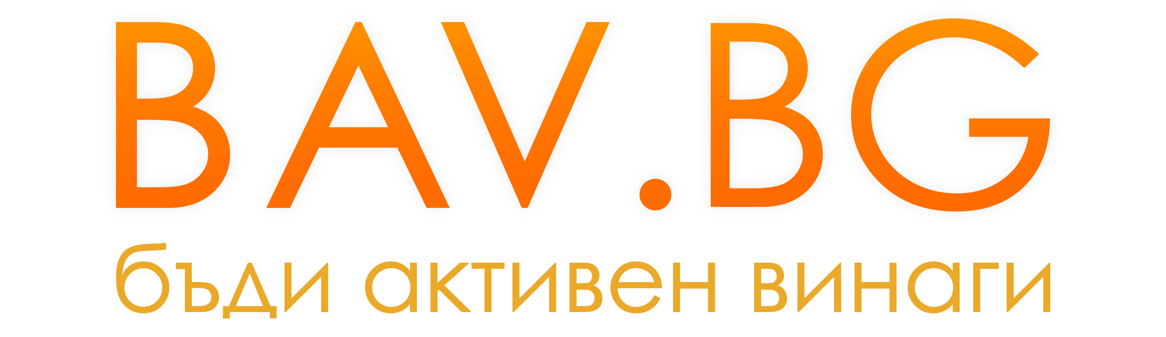 BAV.BG Shop