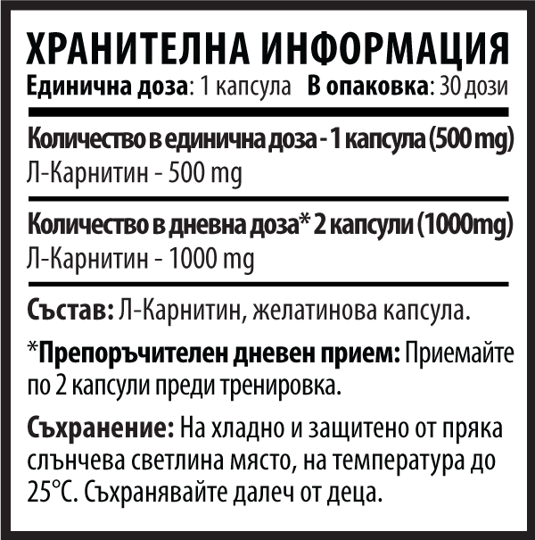 10-l-carnitine-nutri-facts-bg