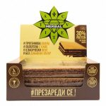 brownmag-classic-protein-wafer-box_1